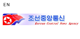 Rodong Sinmun Condemns S. Korean Military's Reckless War Drum Beating