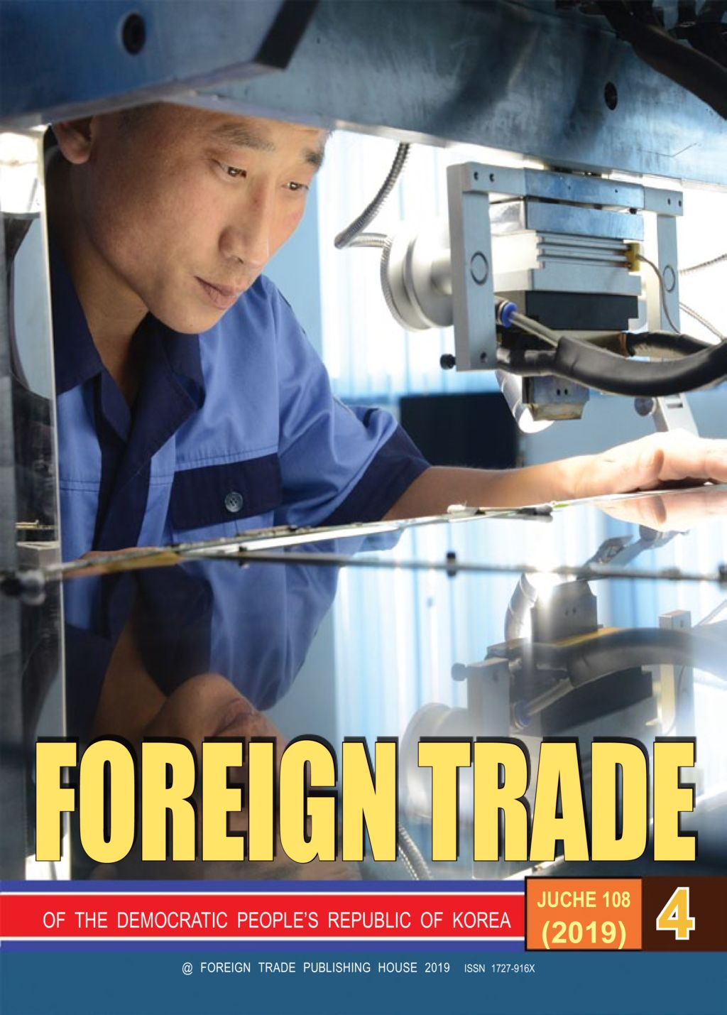 Foreign Trade