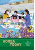 Korea Today